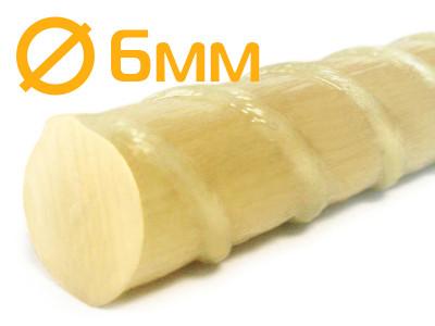 Арматура 6 мм